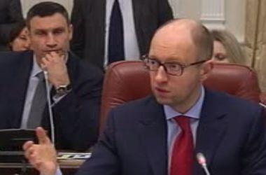Яценюк рекомендовал Кличко сократить количество чиновников