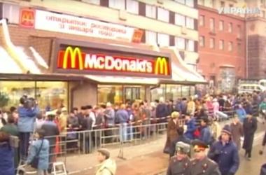 В Москве возобновил работу самый знаменитый в России McDonalds