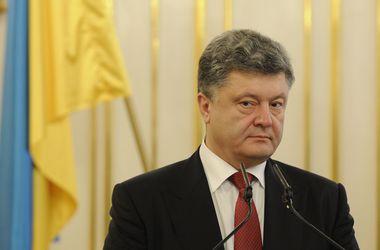 """Порошенко пообещал не допустить повторения """"приднестровского сценария"""" в Донбассе"""