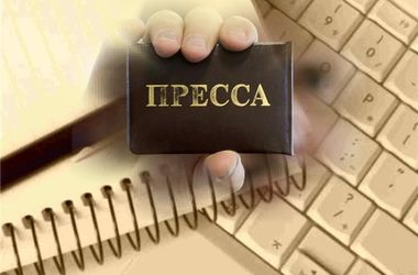 Госкомтелерадио разработал Доктрину информационной безопасности Украины