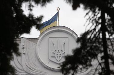 Сыновья президента и командующего УПА, а также красотка от Ляшко зарегистрированы нардепами