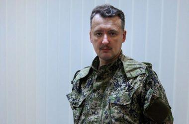 """Гиркин взял на себя ответственность за начало войны в Украине: """"Спусковой крючок нажал я"""""""
