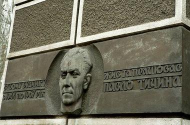 В киевском музее Тычины пишут письма солдатам