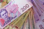 В 2014 году в Украине из бюджета разворовали 3,4 млрд грн