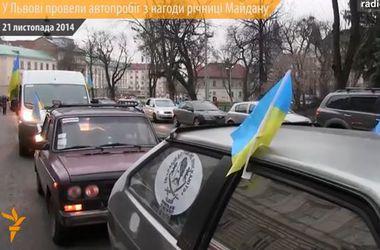Во Львове провели вече и автопробег по случаю годовщины Майдана