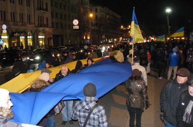 День Достоинства и Свободы в Харькове: светлая память о героях и огромный флаг