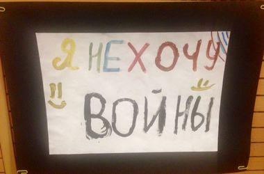 Травма войны: что рисуют дети Донбасса
