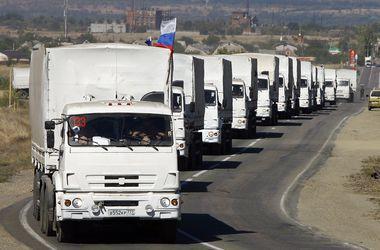 Все российские конвои завозили в Украину оружие и боеприпасы - Лысенко