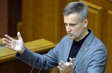 Информация об обороте фальшивых денег в Донбассе пока не подтверждается – Наливайченко