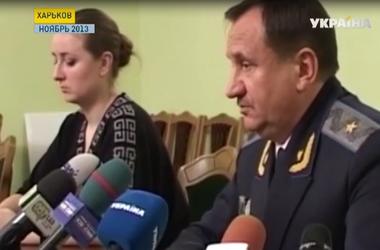 В Харькове восстановили в должности люстрированного прокурора
