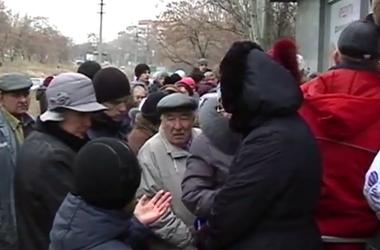 Финансовая изоляция Донбасса стала уже официальной