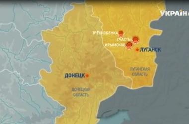 На Донбассе продолжаются обстрелы населенных пунктов и блокпостов