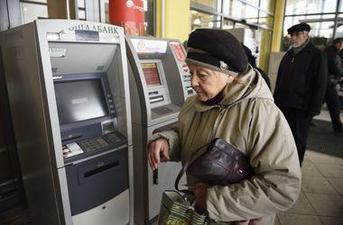 На подконтрольных боевикам территориях осталось 1,2 миллиона пенсионеров - Яценюк