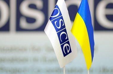 """Обстрел членов ОБСЕ – это давление """"ДНР"""" на миссию с целью вынудить прекратить мониторинг - МИД Украины"""