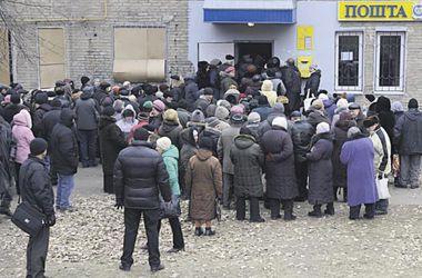 Проживающие на Донбассе украинцы начали добиваться пенсий через суд