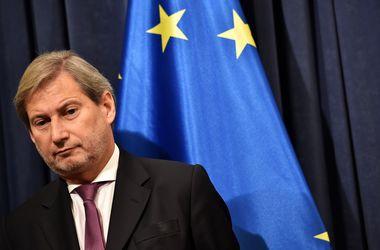 Украина сможет получить средства ЕС только после выполнения всех условий - еврокомиссар