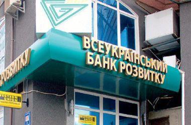 Банк Януковича-младшего назван банкротом