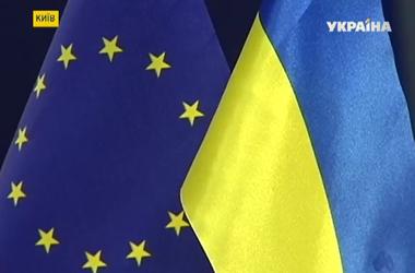 Украина уже получила от ЕС 1 млрд евро помощи