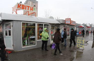 С начала года в Киеве снесли более 1700 МАФов – КГГА