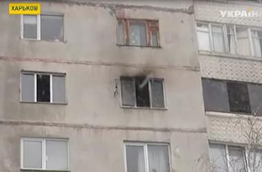 Пожар в Харькове унес жизни двух детей