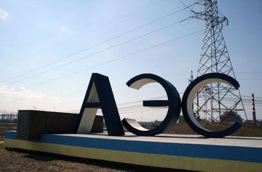 Третий энергоблок Запорожской АЭС отключен от энергосистемы Украины