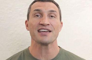 Владимир Кличко обратился к фанатам: в следующем году возможен бой за титул WBC