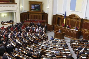 Кабмин ликвидировал координационную комиссию по вопросам регионального развития