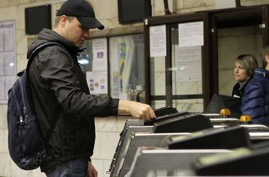 Проезд в киевском метро подорожает в два раза с 1 февраля