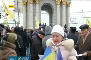 Сегодня на Майдане требовали уволить генерального прокурора Украины Виталия Ярему