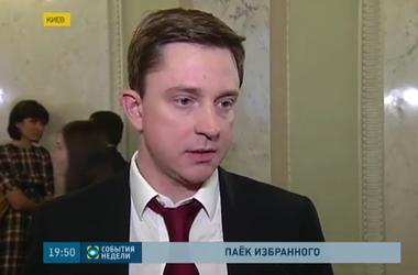Новые депутаты заговорили о собственной финансовой перспективе