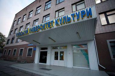 Киевский университет культуры, основанный Поплавским, лишили лицензии