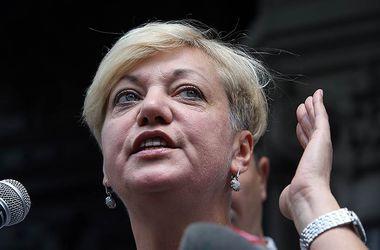 Эксперты: Отставка Гонтаревой может спровоцировать волну валютной паники