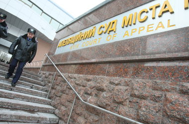 Апелляционный суд решает, отпускать ли подозреваемого в убийствах активистов Майдана под домашний арест