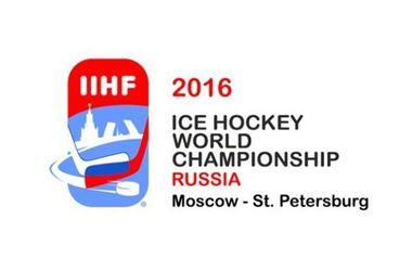 Представлен логотип чемпионата мира по хоккею-2016
