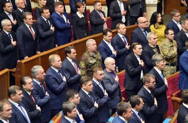 Сегодня депутаты Рады и судьи могут лишиться неприкосновенности