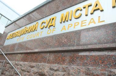 Апелляционный суд отказался отпустить подозреваемого в убийствах активистов Майдана под домашний арест
