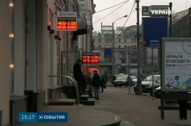 Российский рубль продолжает пике