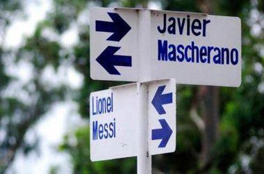 Улицы города в Аргентине назвали именами футболистов сборной