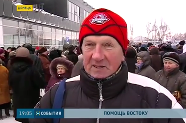 Штаб Рината Ахметова открыл пункт гуманитарной помощи для жителей Макеевки