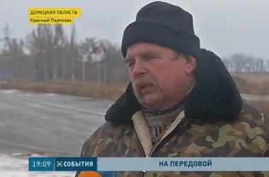Украинские и российские генералы договорились о прекращении огня