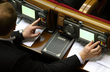 """Первые законопроекты новой Рады: отмена """"особого статуса"""", возвращение пенсий Донбассу, Гонтарева и спасение дуба"""