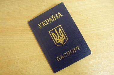 Кандидаты-иностранцы, претендующие на должности в Кабмине, подали на гражданство