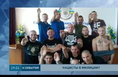Нацисты в Киевской милиции не работают