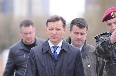 Ляшко: Порошенко предоставил украинское гражданство двум иностранцам - кандидатам в министры