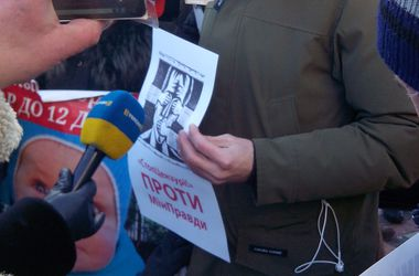 Геращенко обещает создание Министерства информполитики по мировым стандартам, но под Радой уже собирается митинг