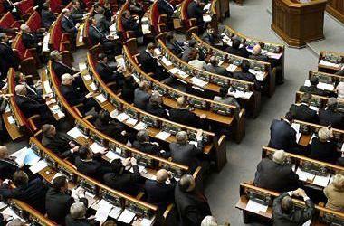 В Раде стало на двух депутатов больше