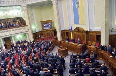 Заседание Верховной Рады открылось минутой молчания