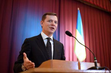 Ляшко видит себя на должности министра внутренних дел