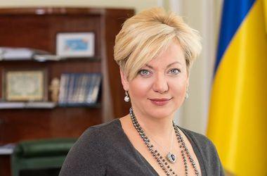 Гонтарева прокомменировала слухи о своей отставке