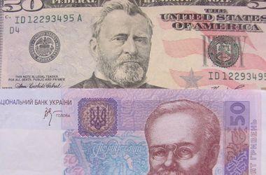 Курс доллара растет из-за новых нормативов НБУ
